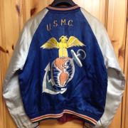 U.S.M.C.