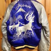 Japan Deer