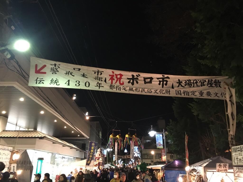20161217-141036.jpg